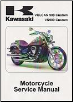 2007 - 2013 Kawasaki  Vulcan Custom  VN900C Factory Service Manual (SKU: 99924137307)