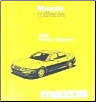 1996 Mazda Millenia Factory Wiring Diagram Manual (SKU: 999995036G96)