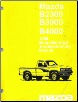 1996 Mazda B2300 / B3000 / B4000 Body Electrical Troubleshooting Factory Manual (SKU: 999995094F96)