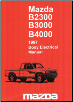 1997 Mazda B2300, B3000, B4000 Body Electrical Troubleshooting Manual (SKU: 15631096H)