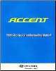 2008 Hyundai Accent Factory Electrical Troubleshooting Manual - ETM (SKU: A1EEEU76C)