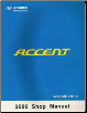 2006 Hyundai Accent Factory Shop Manual Volume 2 (SKU: A1ESEU56A2)