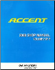 2008 Hyundai Accent Factory Shop Manual Volume 2 (SKU: A1ESEU78C2)