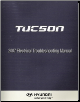 2007 Hyundai Tucson Factory Electrical Troubleshooting Manual - ETM (SKU: A2EEEU67C)