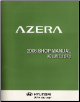 2008 Hyundai Azera Factory Service Manual - Volume 2 (SKU: A3LSEU78C2)