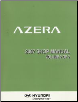 2007 Hyundai Azera Factory Shop Manual Volume 2 (SKU: A3LSEU66B2)