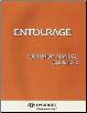 2006  - 2007 Hyundai Entourage Factory Shop Manual 2 Volume Set (SKU: AGESEU50A1)