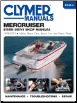 1998 - 2013 MerCruiser Stern Drives- Alpha 1, Bravo 1, 2, 3 Clymer Repair Manual (SKU: B7452-162092143X)