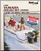1996 - 1998 Yamaha 2 - 250 HP 2-stroke Clymer Outboard Repair Manual (SKU: B785-0892877278)