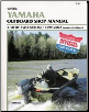 1999 - 2002 Yamaha 2 - 90 HP 2-stroke Outboard Clymer Repair Manual (SKU: B786-0892878274)
