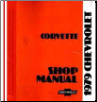 1979 Chevrolet Corvette Factory Shop Manual on CD-ROM (SKU: BISH-1452)