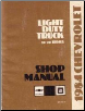 1984 Chevrolet Truck Light Duty Factory Service Manual on CD-ROM (SKU: BISH-2917)