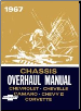1967 Chevrolet Car Factory Service Manual and Fisher Body Manual on CD-ROM (SKU: BISH-2993)