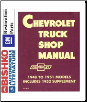 1948 - 1953 Chevrolet Truck (All Models) Factory Service Manual on CD-ROM (SKU: BISH-3535)