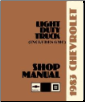 1983 Chevrolet Truck Light Duty Factory Service Manual on CD-ROM (SKU: BISH-3902)