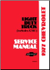 1977 Chevrolet Truck Light Duty Factory Service Manual on CD-ROM (SKU: BISH-3926)