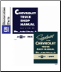1955-1956 Chevrolet Truck Full Line Factory Body, Chassis & Electrical Service Manual on CD-ROM (SKU: BISH-5494)
