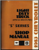 "1983 Chevrolet Light Duty Truck ""S"" Series Shop Manual (Includes GMC) (SKU: ST36983)"