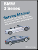 1999 - 2005 BMW 3 Series (E46) Official Factory Service Repair Manual