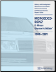 1986 - 1995 Mercedes-Benz E-Class (W124) Owner's Bible (SKU: BENTLEY-GMOB)
