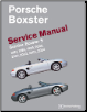 1997 - 2004 Porsche Boxster & Boxster S Service Manual (SKU: BENTLEY-PB04)