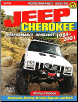1984 - 2001 Jeep Cherokee Performance Upgrades (SKU: CARTECH-SA109)