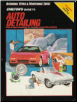 Chilton's Guide To Auto Detailing (SKU: 0801983940)