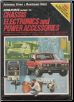 1982 - 1987 Chilton's Guide - Chassis, Electrical, Power Accessories (SKU: 0801977258)