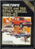 1986 - 1990 Chilton's Truck & Van Repair Manual (SKU: 0801979021)