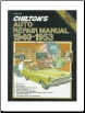 1940 - 1953 Chilton's Auto Repair Manual (SKU: 0801956315)