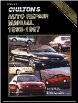 1993 - 1997 Chilton's Auto Repair Manual (SKU: 0801979196)