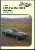 1977 - 1980 Datsun 810 Shop Manual (SKU: 0892873345)