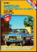 1970 - 1983 Datsun 2-Wheel Drive Pickups Shop Manual (SKU: 0892871512)
