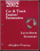 2002 Ford Car & Truck Engine / Emission Facts Book Summary (SKU: FCS1209602)