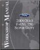 2009 - 2010 Ford F-650, 750 Super Duty Factory Workshop Manual (SKU: FCS1286410)