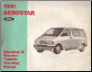 1991 Ford Aerostar - Electrical and Vacuum Troubleshooting Manual (SKU: FPS1211391)