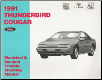 1991 Ford Thunderbird and Mercury Cougar Electrical and Vacuum Troubleshooting Manual (SKU: FPS1211691)