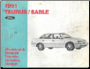 1991 Ford Taurus & Mercury Sable Electrical and Vacuum Troubleshooting Manual (SKU: FPS1212391)