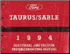 1994 Ford Taurus & Mercury Sable Electrical and Vacuum Troubleshooting Manual (SKU: FPS1212394)