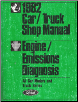 1982 Ford Car/Truck Shop Manual - Engine/Emissions Diagnosis (SKU: FPS36512632682G)