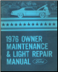 1976 Ford Cars Owner Maintenance & Light Repair Manual (SKU: FPS36513076)