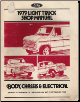 1979 Ford Light Truck Shop Manual- Body, Chassis and Electrical (SKU: BISH-586)