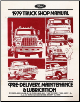 1979 Ford Truck Shop Manual Pre-Delivery, Maintenance & Lubrication (SKU: FPS36532679D)
