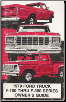 1979 Ford Truck F-100 thru F-350 Series Owner's Guide (SKU: FPS36510979A)