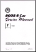 2010 Pontiac Vibe Factory Service Repair Manual- 3 Volume Set (SKU: GMP10S)