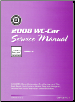 2008 Chevrolet Impala Factory Service Manual (SKU: GMP08WCI)