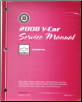 2008 Chevrolet Corvette Factory Service Manual - 3 Volume Set (SKU: GMP08Y)