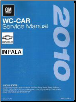 2010 Chevrolet Impala (WC Car) Factory Service Manual- 3 Volume Set (SKU: GMP10WCI)