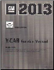 2013 Chevrolet Corvette Factory Service Manual - 4 Vol. Set (SKU: GMP13Y1-4)