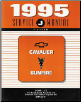 1995 Chevrolet Cavalier / Pontiac Sunfire Factory Service Manual - 2 Volume Set (SKU: GMP95J1-2)